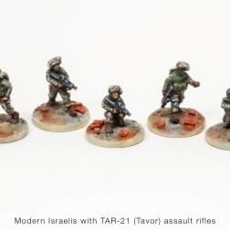 IsraeliwTavor